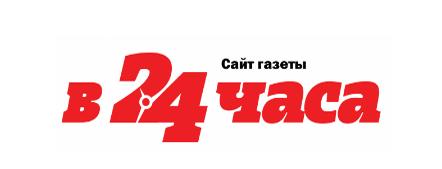 Газета 24 Гулькевичи